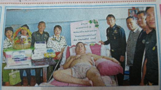 Thai Newspapers